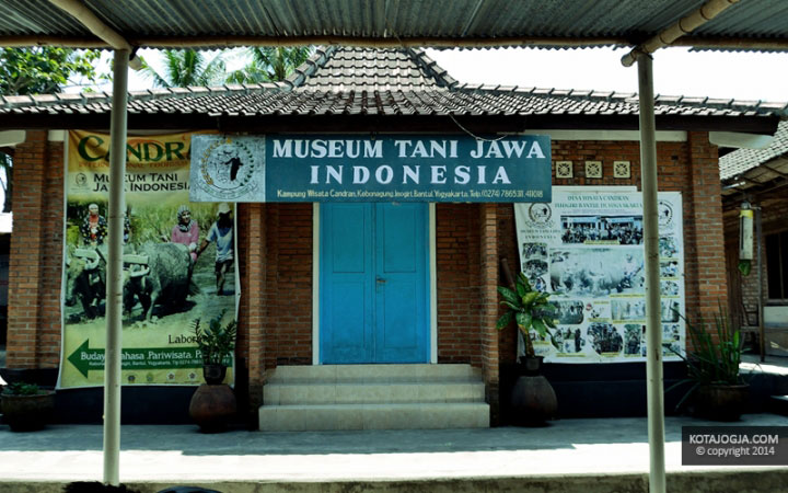 Museum Tani Jawa Indonesia