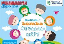 muhammadiyah expo 2016