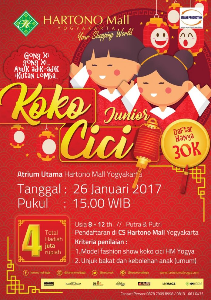 lomba koko cici junior