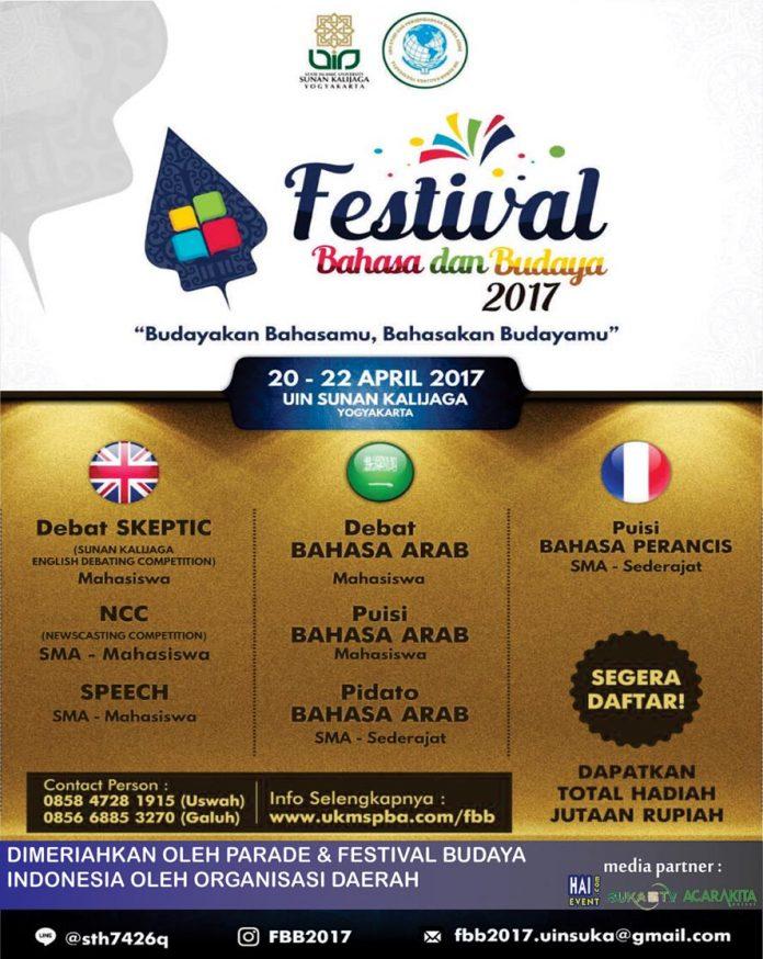 festival bahasa dan budaya