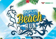 isoplus beach run