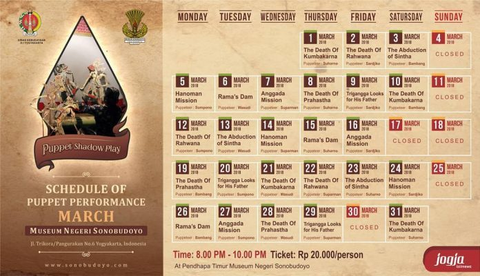 Schedule of Puppet Performance March