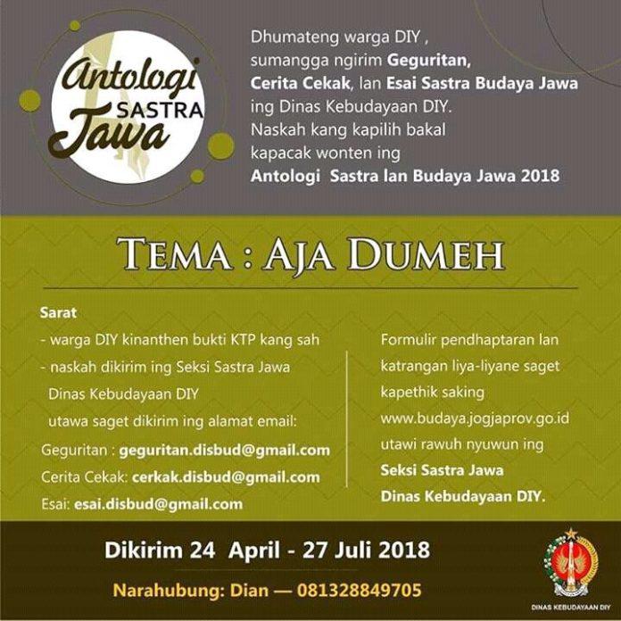Antalogi Sastra Jawa 'Aja Dumeh'