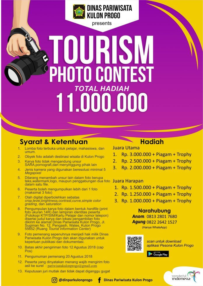Tourism Photo Contest