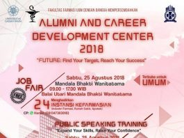 Alumni And Career Development Center
