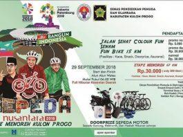 Sepeda Nusantara