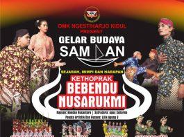 Gelar budaya Sampan
