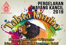 """Pergelaran Wayang Kancil 2019 """"Tahta Rimba"""""""