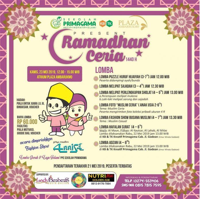 Ramadhan Ceria 1440 H