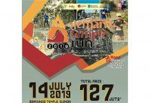 Sleman Temple Run 2019