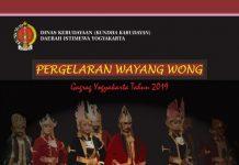 Pergelaran Wayang Wong Gagrag Yogyakarta 2019