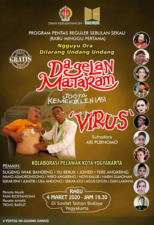 Dagelan Mataram